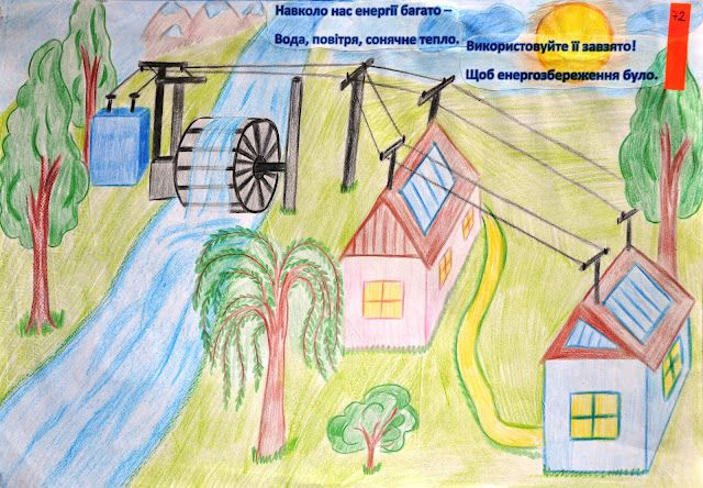 Drawing on energy conservation saving energy pinterest for Save energy painting