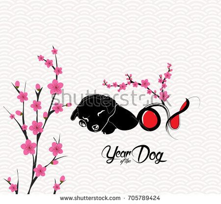 happy chinese new year 2018 card is blossom year of the dog