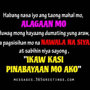 Sad Miss Quotes Tagalog 300x300 Sad Miss Quotes Tagalog Places To