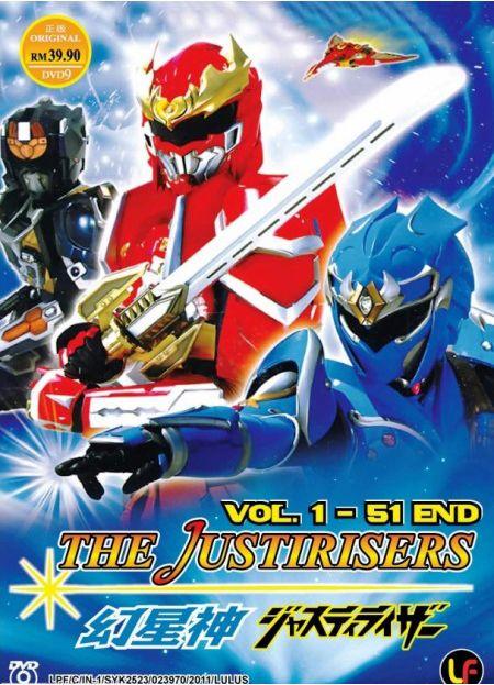 Genseishin Justirisers - RyuzakiLogia