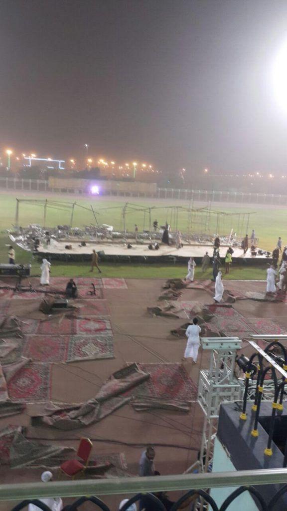 في أضخم عمل مسرحي استعرضت هيئة الترفيه ماضي وحاضر ومستقبل المملكة باليوم الوطني السعودي من خلال فعالية ملحمة وطن والتي أقامتها للعائلات للمرة الأولى في أستاد Baseball Field Field