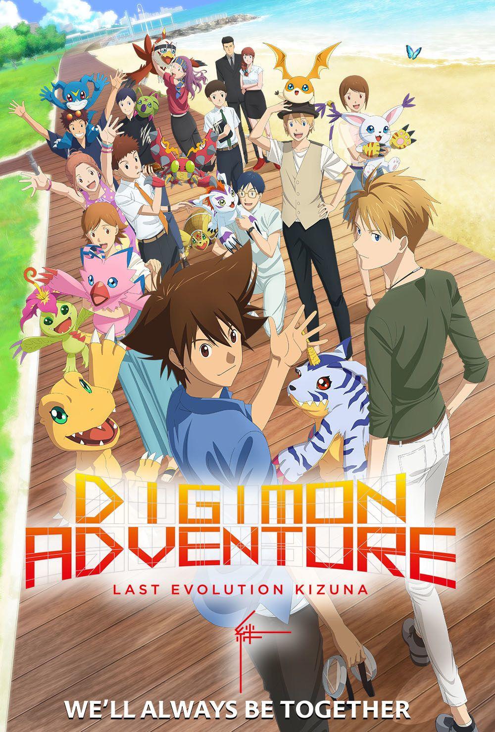 Descarga Digimon Adventure Last Evolution Kizuna Digimon Digimon Adventure Anime