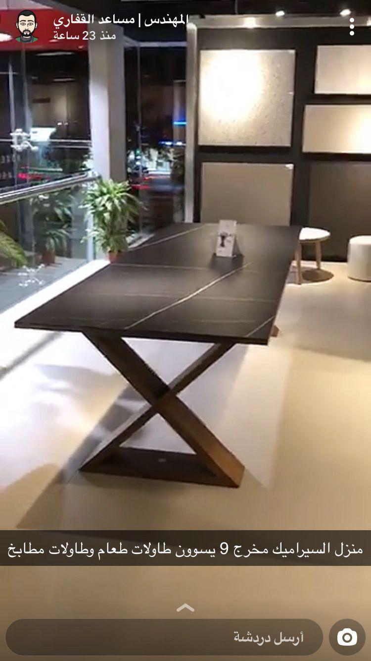 Pin By Rose On طاولة طعام Home Decor Decor Furniture