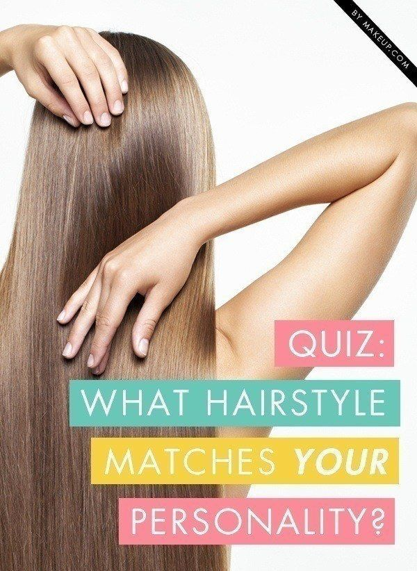 What Hairstyle Matches Your Personality Makeup Com By L Oreal Hair Quiz Hair Quizzes Haircut Quiz