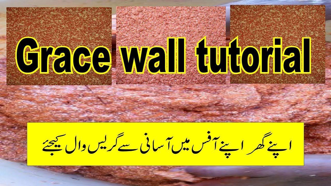 Grace Wall Grace Wall Design Silk Plaster Design Liquid