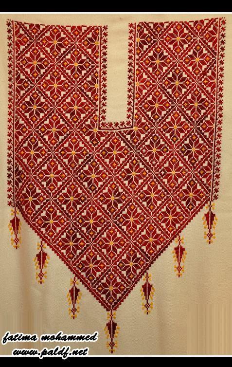 توب تطريز فلاحي Hand Embroidery Kit Palestinian Embroidery Book Border Embroidery Designs