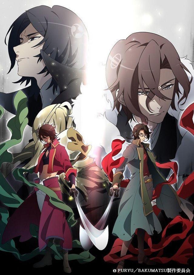 Bakumatsu Anime revela Estreia da Segunda Temporada
