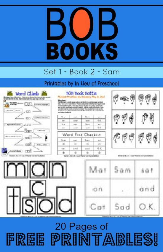 Bob Books Printables For Beginning Readers Set 1 Book 1 Mat And Book 2 Sam In Lieu Of Preschool Bob Books Homeschool Reading Kids Education