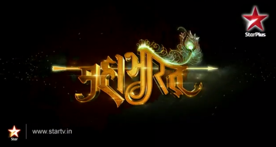 new mahabharat full title song free