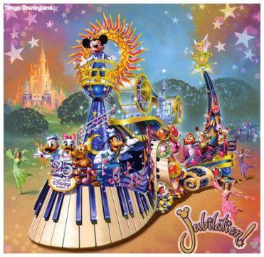 Jubilation-Tokyo Disney