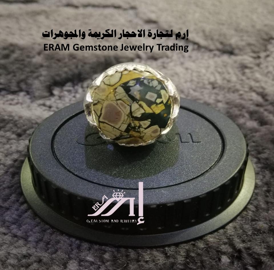 خاتم ملكي عقيق جلد الحية طبيعي100 Agate للعرض Gemstones Jewelry Gemstone Jewelry