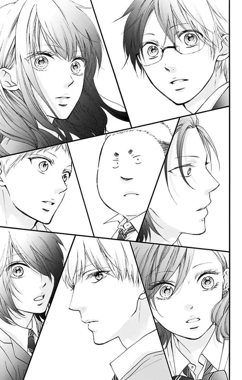 Kono Oto Tomare! Vol.18 Chapter 70: I page 17 - Mangakakalot.com