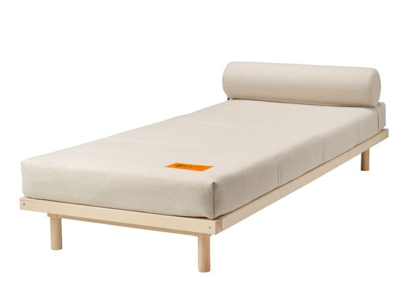 Endlich Da Die Markerad Kollektion Von Virgil Abloh Fur Ikea Ikea Tagesbett Bettgestell Bett Ideen