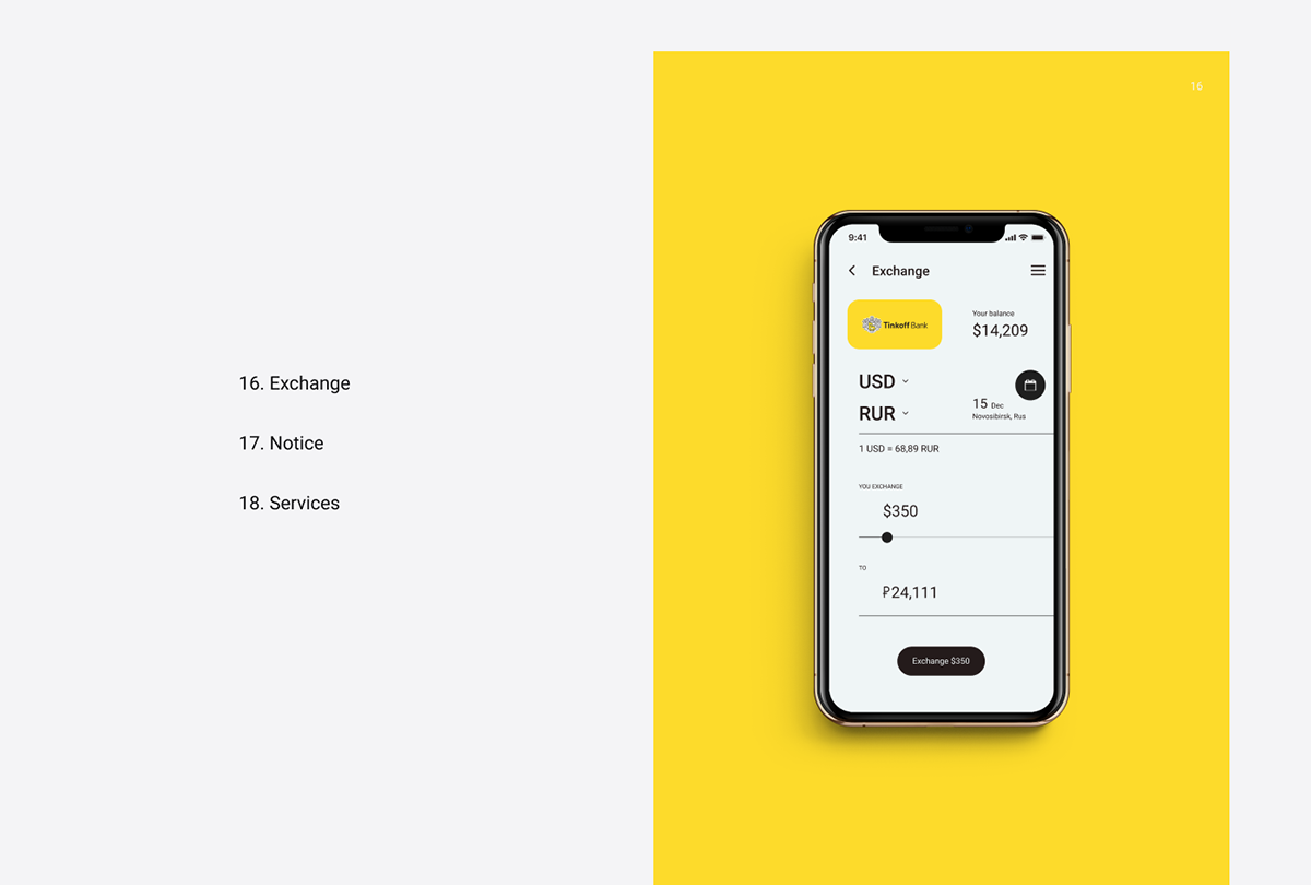 Online Banking App on Behance Проекты