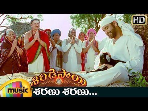 vetagadu ntr telugu movie songs free