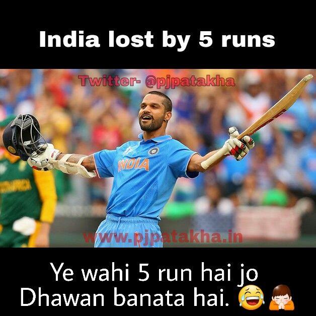 Funny Cricket meme Hindi Jokes Pinterest Crickets meme