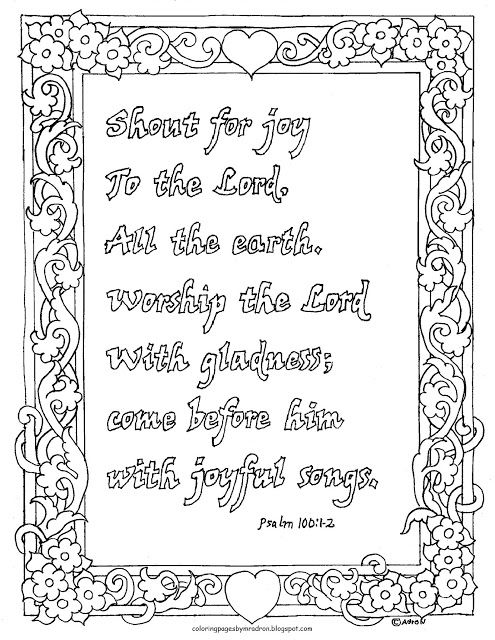 Coloring Page Psalm 100 1 2 Printable Coloring Pages For Kids
