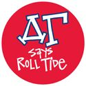 With our letters obviously, but say AST has that reddie spirit! I think that it would be cute to wear to a game! :D