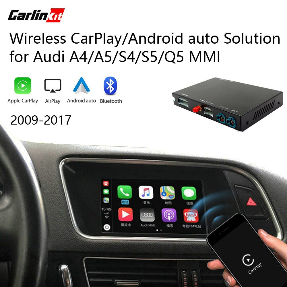 Carlinkit Decoder 2 0 Carplay Android Auto For Audi A4 A5 S4 Q5 Q7 A4l Q5l 3g 3g Mmi Multimedia Iphone Android Wired Wireless Carplay Audi Android Auto