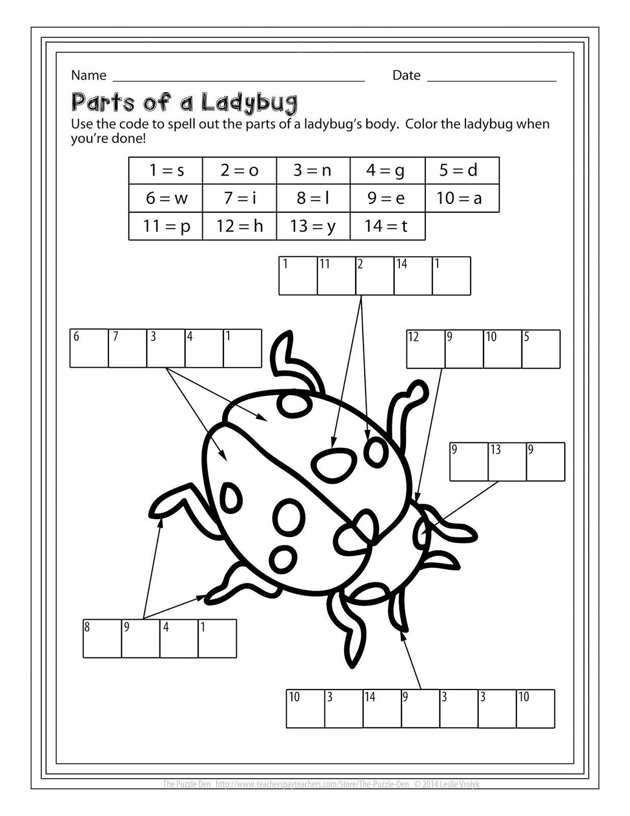 Perplexing Puzzles 1 23 14 The Puzzle Den