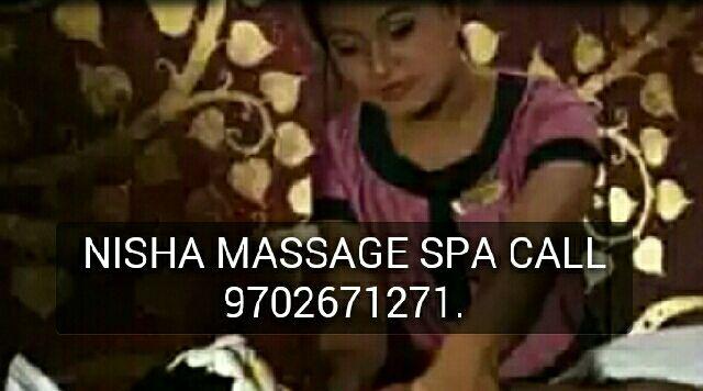 Gay massage in ahmedabad