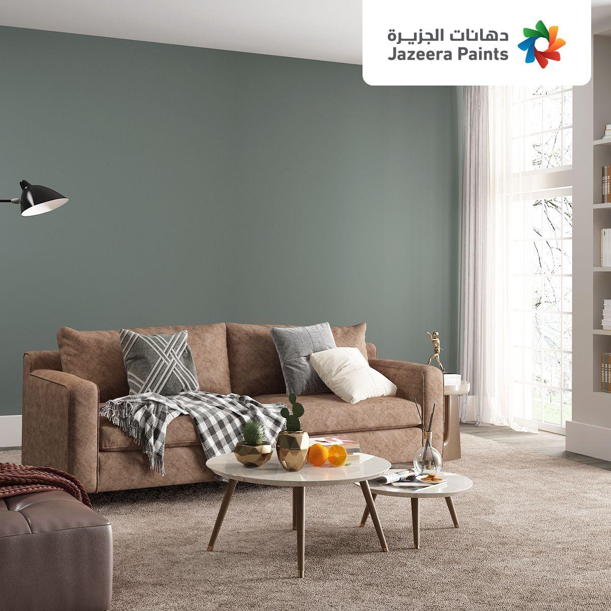 لون ربيعي ضبابي Coffee Table August Colors Home Decor