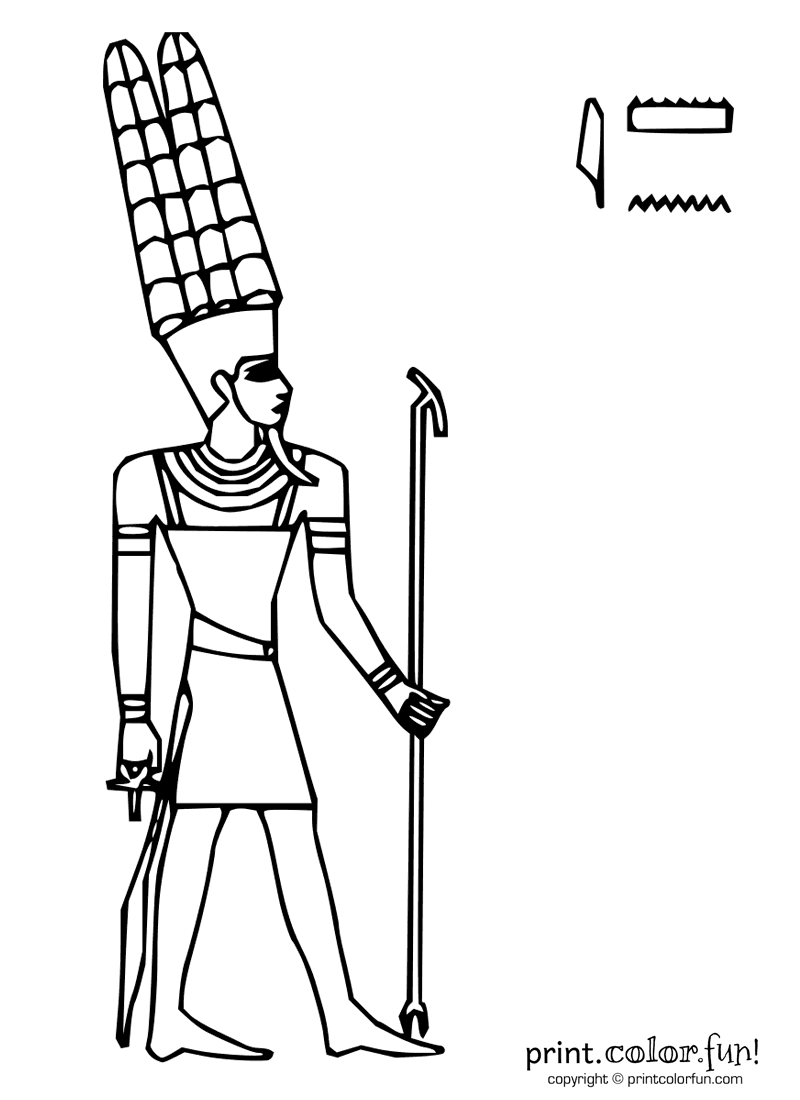 egyptian god amun print color fun free printables coloring