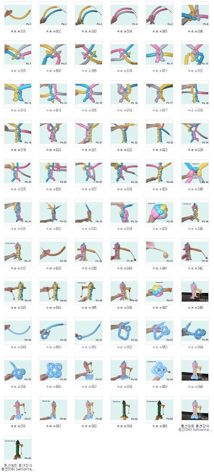 풍선하하 balloonhaha ㅡ 원본 사진 ㅡ 큰 사진은 이메일로 보내드립니다 ㅡ : 교육용 146 크레인