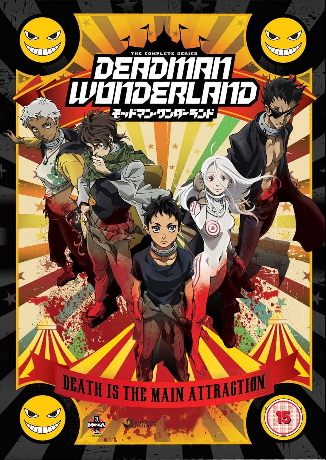 Deadman Wonderland The Complete Series Collection DVD
