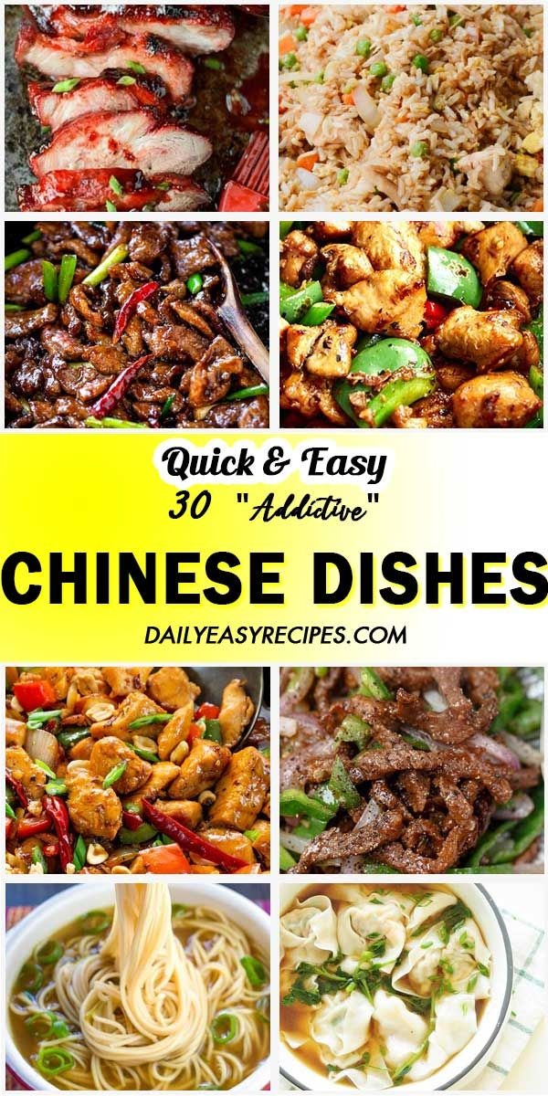 Pin By Marie Frangel On Side Dish Chinese Dishes Dinner Dishes Recipes