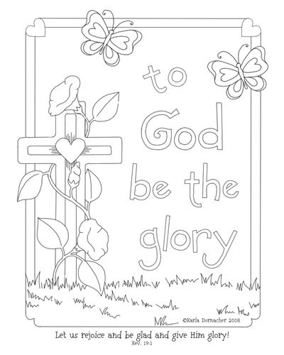 Glory Of The Lord Coloring Page Sunday School Coloring Pages Bible Coloring Pages Christian Coloring
