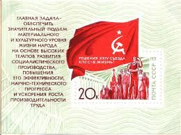 flag and map on postage stamps+soviet union