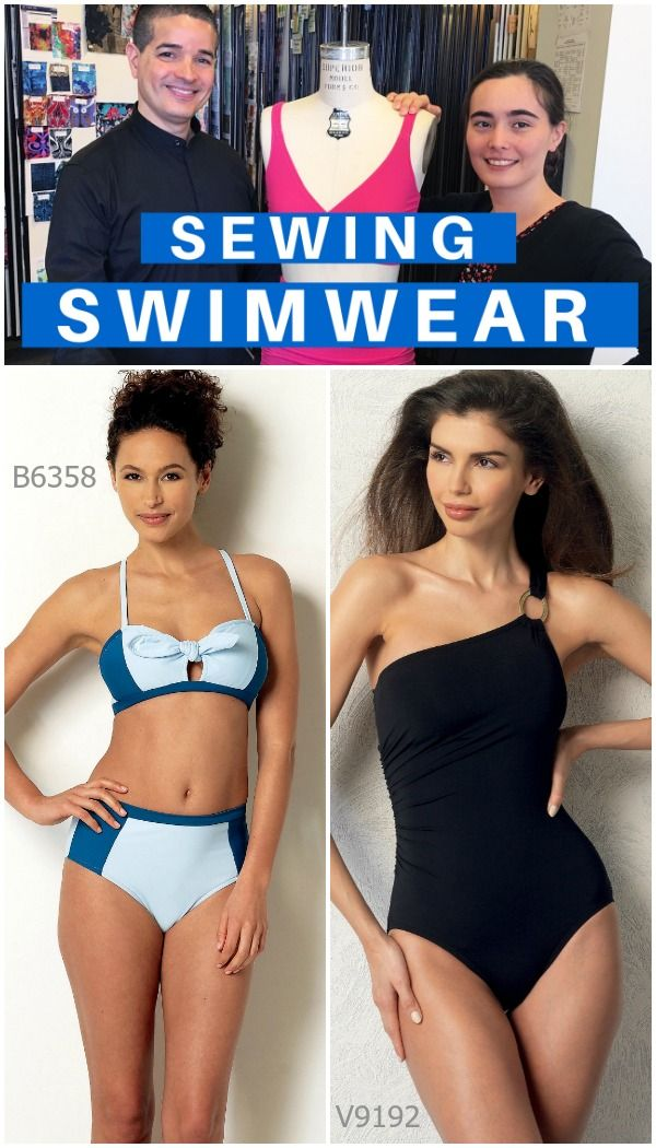 Tips for sewing swimwear from the experts at McCall Pattern Company ...