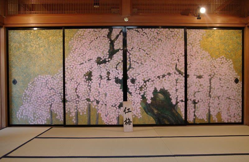 我が街の紹介17 名刹 宝幢寺 の梅の古木と襖絵 めいすいの