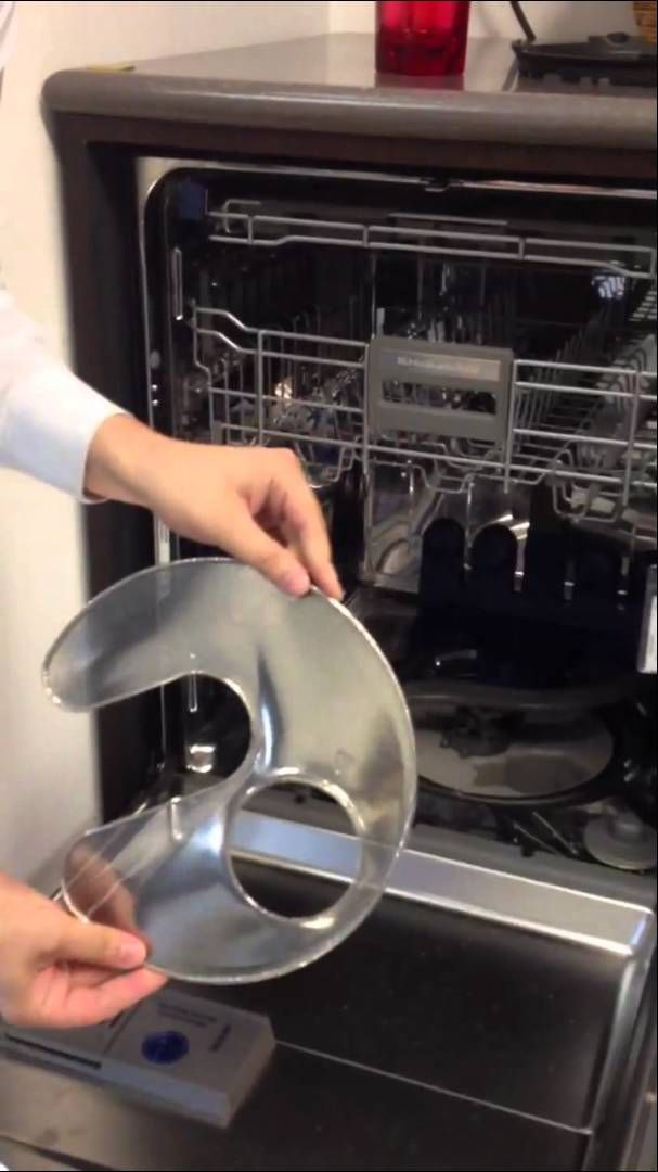 Kitchenaid Dishwasher Filter Kitchenaid Dishwasher Dishwasher Filter Dishwasher