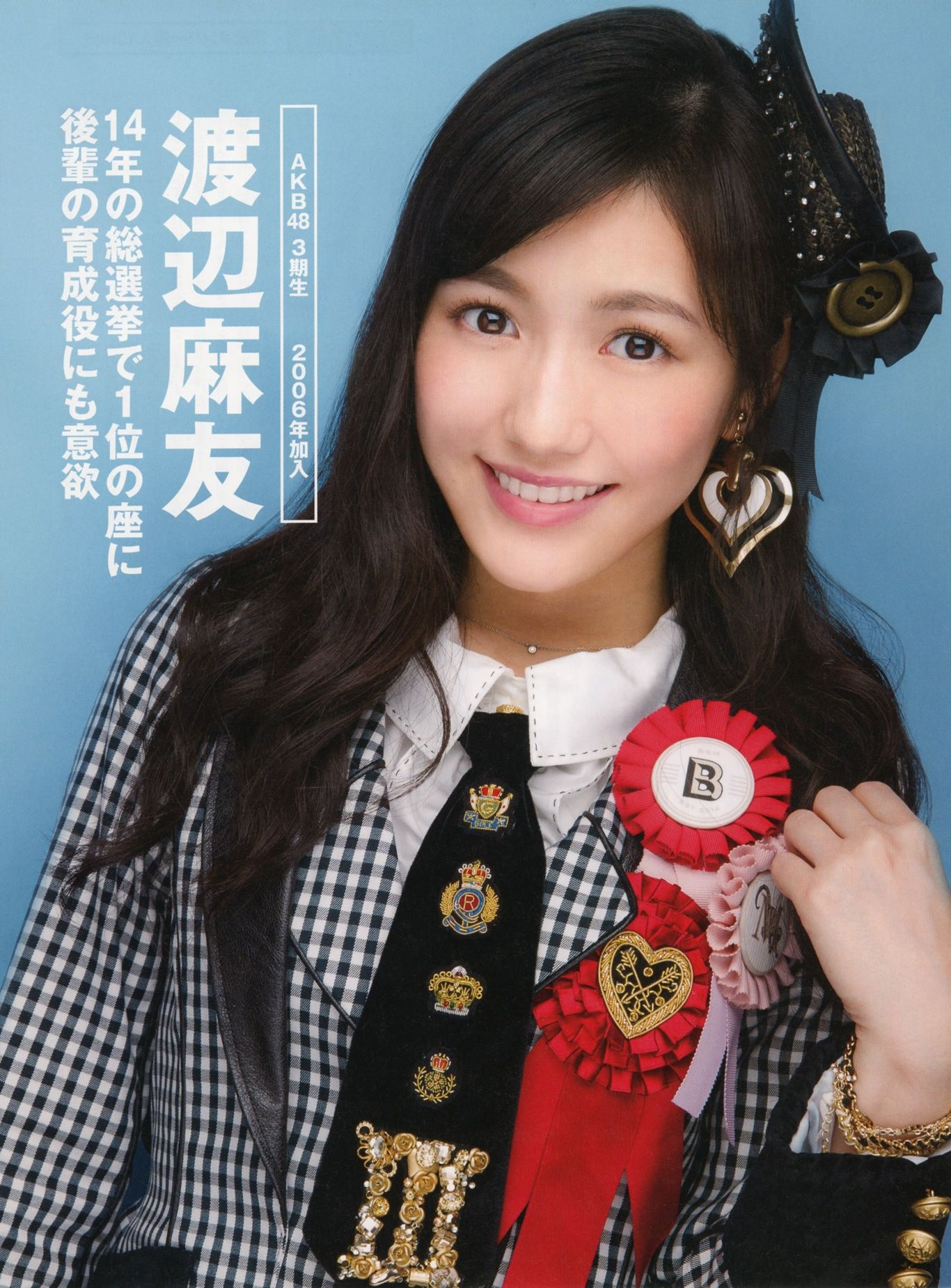AKB48, Mayu Watanabe, Smile, Idol, Black Hair, Japanese Text