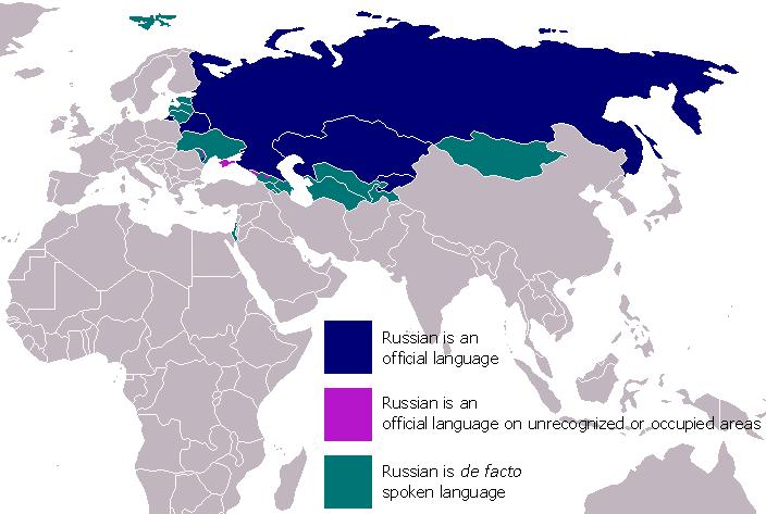 Russian language maps pinterest russian language russian language gumiabroncs Images