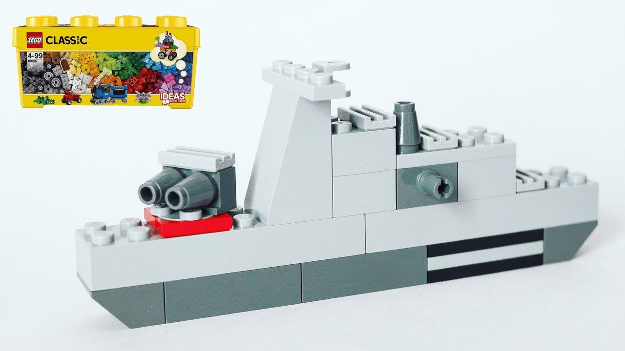 レゴ 船 イージス艦の作り方 Legoクラシック10696だけで作ったよ How