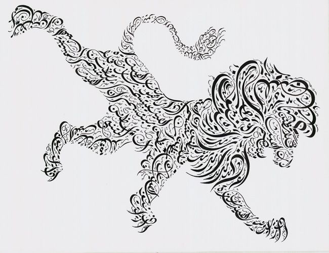 Calligraphy Images Lion In Arabic Calligraphy By