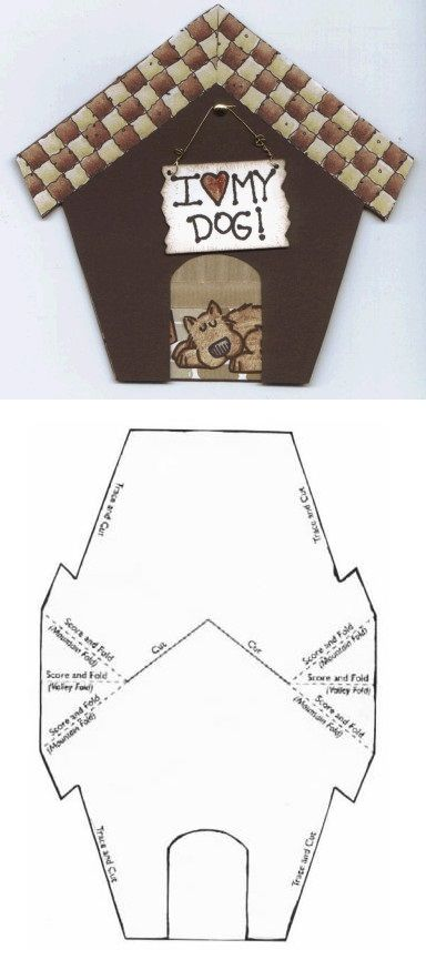 how to make a paper dog kennel decoration