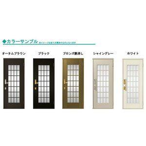 玄関ドア クリエラr 14型 片開き ランマ無し 半外付型 内付型