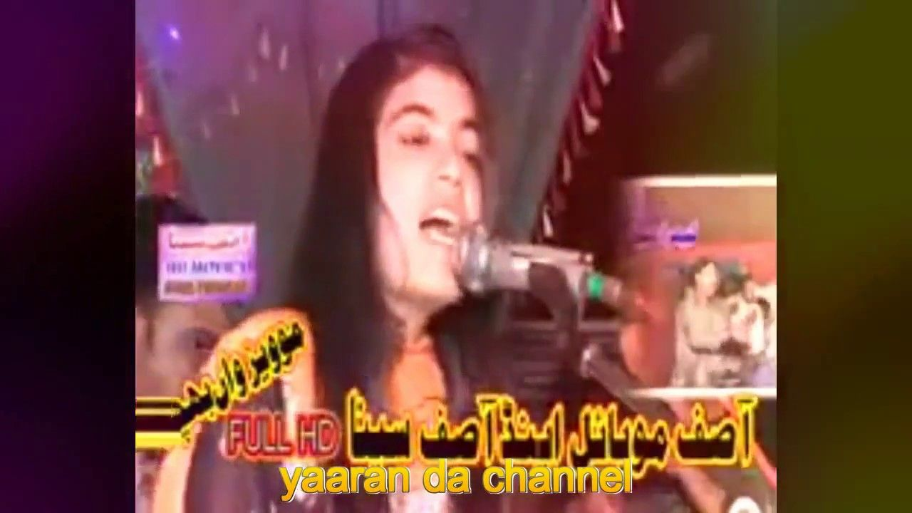 Chita Chola Fareeha Akram Punjabi Song Pakistani Wedding Songs Viral Goe