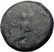 ELEUSIS in ATTICA near ATHENS 360BC Triptolemos Boar Ancient Greek Coin i64750 https://alitishler.wordpress.com/2017/10/19/eleusis-in-attica-near-athens-360bc-triptolemos-boar-ancient-greek-coin-i64750/