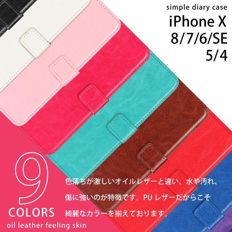 b9db94783f iphone x ケース iphone8 スマホケース 手帳型 iphone8plus iphone7 iphone7plus iphone6  iphone6plus iphone se