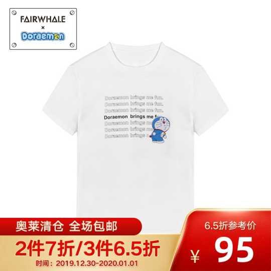 google 搜尋 https img alicdn com img bao uploaded i4 i1 3915041134 o1cn01dvlbqp1kfpicmjr8o 3915041134 0 pixelsss j mens graphic tshirt mens tops mens tshirts