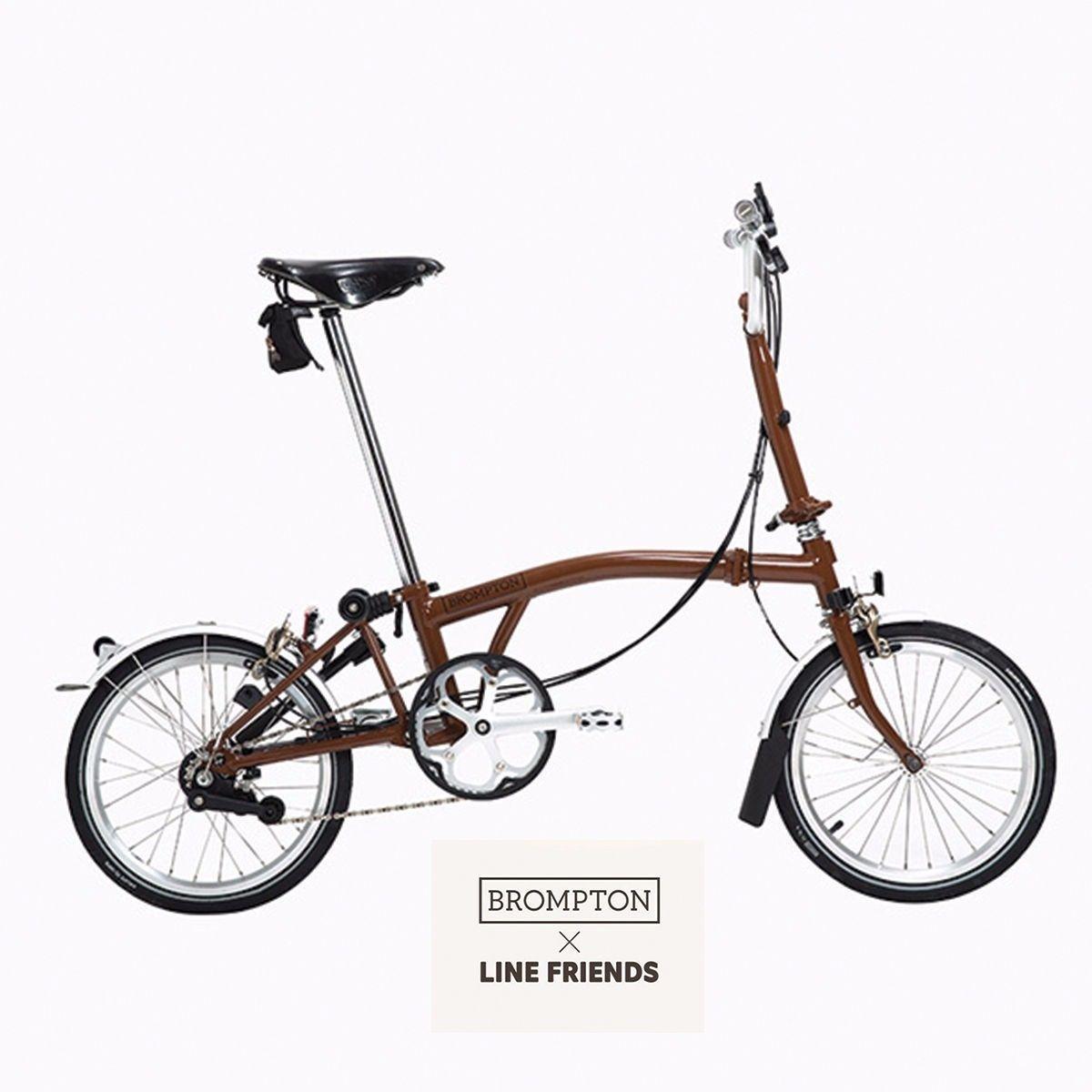 Buy Brompton Bikes