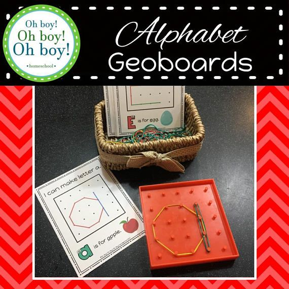 Alphabet Uppercase and Lowercase Letter Geoboard Template | toys ...