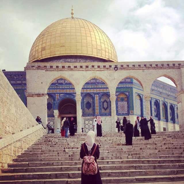 Dome Of The Rock Jerusalem القدس قبة الصخرة Kudus Eski Kitaplar Tarih