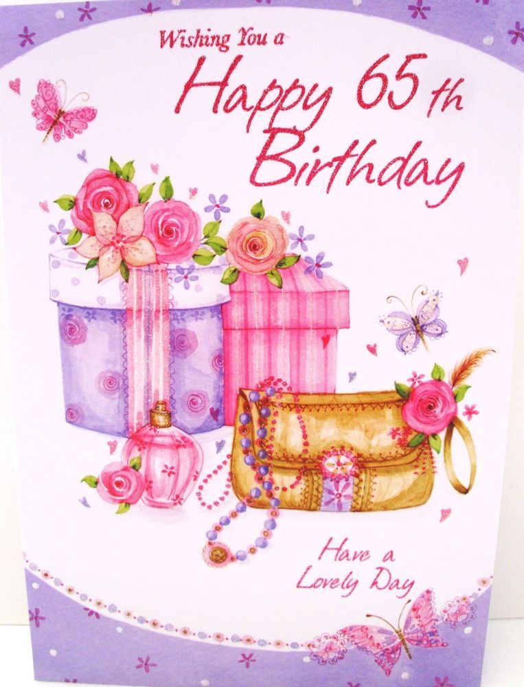 birthday party invitations pack of 6