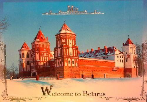 Beautiful Travel Postcard: Welcome to Belarus.